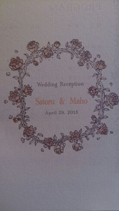 Wedding reception program/制作
