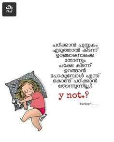 Crazy Feeling, General Quotes, Malayalam Quotes, Feelings
