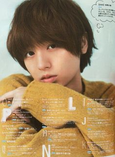 #伊野尾慧 Princess Charming, Japanese Boy, Best Actor, Drama, Actors, Sayings, Boys, Cute, Baby Boys