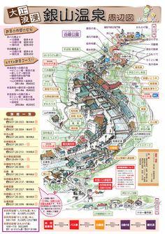 銀山温泉散策マップ - 尾花沢市