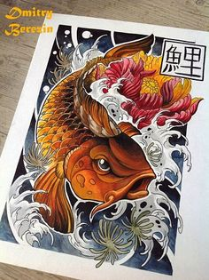 japanese tattoos designs and meanings Pez Koi Tattoo, Koi Tattoo Sleeve, Tatto Koi, Tattoo Fish, Koi Tattoo Design, Japan Tattoo Design, Koi Fish Drawing, Fish Drawings, Sun Drawing