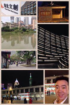 台北菸廠的台北文創園區,感覺還挺不錯的,很有傳統和現代的衝擊和協調感