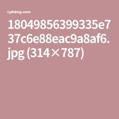 18049856399335e737c6e88eac9a8af6.jpg (314×787)