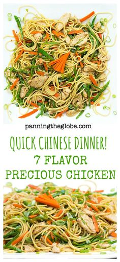 Healthy, delicious Chinese dinner in 30 minutes.