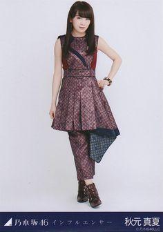 Black And Brown, High Low, Idol, Tights, Kawaii, Costumes, Group, Random, Dresses