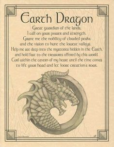 Earth Dragon Invocation Book of Shadows Page or Poster Wicca Pagan Witchcraft Magick Spells, Pagan Witchcraft, Wiccan Rede, Water Dragon, Fire Dragon, Dragon Fight, Dragon Art, Dragon Book, Pet Dragon