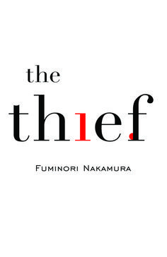Something so simplistic can be so effective. I love how the dot of the i has been placed by the f, relating to the title of 'thief'. The use of red is also very striking, being the color to symbolize danger.