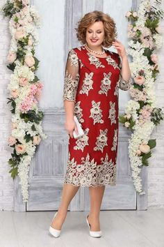 Stunning dresses for obese women of the Belarusian brand Nin … – Wedding Dresses Stylish Outfits For Women Over 50, Lace Dress Styles, Iranian Women Fashion, Prom Dresses With Sleeves, Dress Sewing Patterns, African Fashion Dresses, Stunning Dresses, Classy Dress, Plus Size Dresses