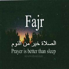 Allah u akbarصلاة الفجر يرحمكم الله