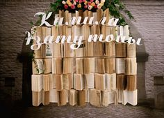 Фотозона для съемки свадебных фотографий - https://www.pachevskiy.com/dlya-semki-svadebnyh-fotografij/