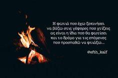 Burn it all  #myquote
