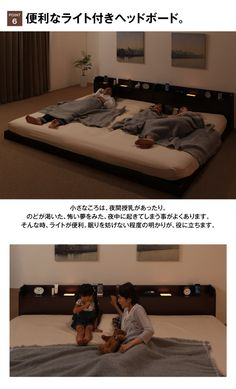 Interior Design Living Room, Living Room Decor, Bedroom Decor, Japanese Furniture, Layout, Bed Styling, Room Inspiration, Design Trends, Family Room
