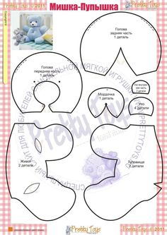 How to Make a Stuffed Animal - Sewing Method Plushie Patterns, Animal Sewing Patterns, Crochet Blanket Patterns, Doll Patterns, Bear Patterns, Sewing Stuffed Animals, Stuffed Animal Patterns, Sewing Crafts, Sewing Projects