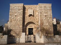Saint Paul Chapel in Damascus, Syria ~ best associated with St. Paul the Apostle who was lowered down the old city wall from this gate in a basket to escape persecution after converting to Christianity. Using the original stones of the gate, a small chapel dedicated to St. Paul was built just behind the gate. ~ via Oldest Living City