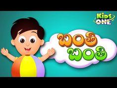 Kids Video Songs, Kids Videos, Nursery Rhymes Songs, Rhymes For Kids, Moral Stories, Telugu, Mickey Mouse, Disney Characters, Fictional Characters