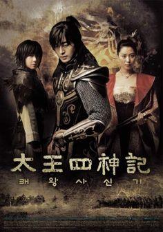 The legend - korea
