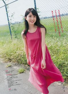 久保史緒里 Japanese Beauty, Korean Beauty, Asian Beauty, Cute Japanese Girl, Cute Korean Girl, Asian Cute, Cute Asian Girls, Petty Girl, Asian Model Girl