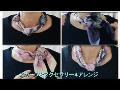 ways for tying scarves & accessories スカーフとアクセサリー4アレンジ // Елена Алфёрова (Михолап) Crochet Necklace, How To Make, Youtube, Accessories, Fashion, Chic, Stuff Stuff, Ornaments, Clothes