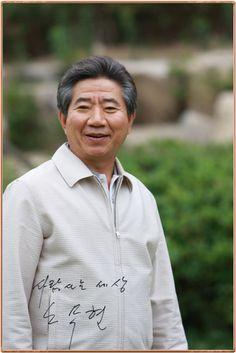 President Of South Korea, Korean President, Our President, Head Of Government, Sense Of Life, Korean People, One Republic, Head Of State, The Man