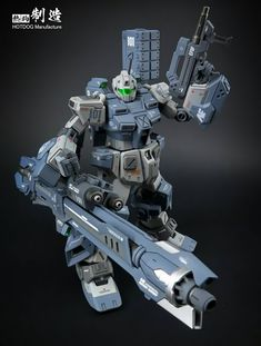 Powered GM Heavy Weapon - Customized Build Modeled by  热狗制造
