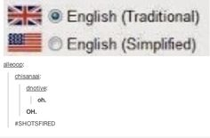 When simpler was obviously better because we don't have to type all those extra U's. | 17 Times The Rest Of The World Burned America Pretty Hard On Tumblr