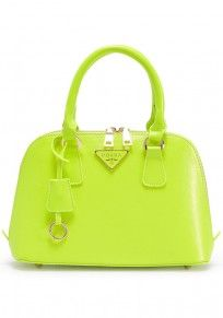 Green Cotton Lining PU Leather Tote http://www.coupon4free.com/stores/cichic-fashion/