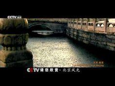 CYL-V-0110: Welcome To Beijing ! - 北京歡迎您 ! - http://www.beijing-mega.com/cyl-v-0110-welcome-to-beijing-%e5%8c%97%e4%ba%ac%e6%ad%a1%e8%bf%8e%e6%82%a8/