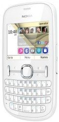 Nokia Asha 201 white deals | Mobile phone price comparison.