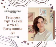 Γνώρισε την Έλενα από το busymama.gr - MamasnPapas