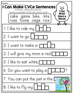 I Can Make CVCe SENTENCES! Tons of great printables!