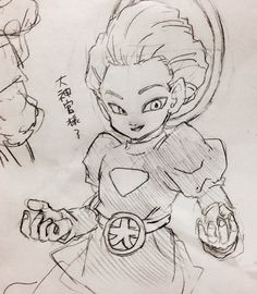 Daishinkan Sama, Dbz, Dragon Ball Z, Funny Pictures, My Arts, Geek Stuff, Fan Art, Manga, Priest