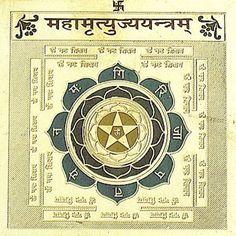 Махамритьюнджая янтра