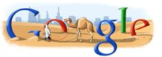 Google Doodle: UAE National day 2008