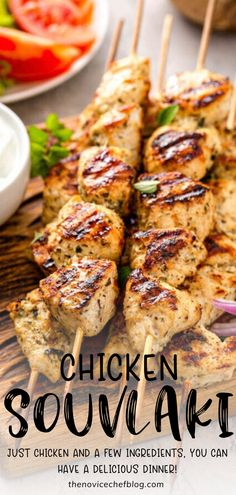Chicken Souvlaki is a simple and healthy Greek chicken recipe on a stick! This quick and easy dish is packed with tradit Mediterranean Diet Recipes, Mediterranean Dishes, Easy Dinner Recipes, Easy Meals, Greek Dinners, Greek Chicken Recipes, Pasta Recipes, Greek Food Recipes, Chicken Recipes For Dinner