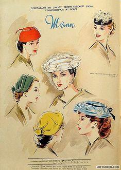 Женская мода 1957 года / Назад в СССР / Back in USSR Retro, Inspiration, Vintage Hats, 1950s, Art, Shoes, Ideas, Fashion, Illustrations