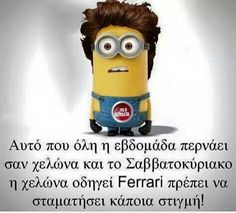 That thing when the week days go by like a turtle and the weekend like the turtle is driving a Ferrari has to stop. Greek Memes, Greek Quotes, Minion Jokes, Minions, Funny Minion Pictures, Good Night Quotes, Great Words, Funny Pins, Just For Laughs