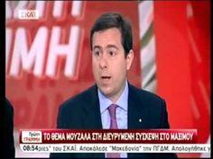Το λάθος του κ. Μουζάλα μπορεί να ανοίξει το ζήτημα της ονομασίας των Σκοπίων - https://youtu.be/oDesJtv1VNo