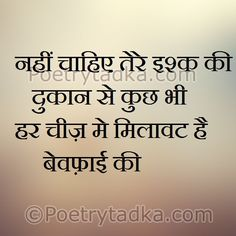 287 Best Hindi Sad Images Lyric Quotes Song Lyric Quotes Amor Quotes