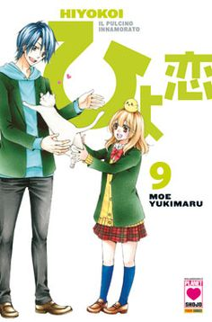 Manga Collection, Shoujo, Anime, Fictional Characters, Art, Characters, Sleeves, Figurine, Art Background
