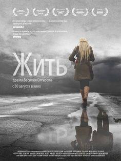 LIVING(Zhit)/Russia/Yuri Bykov