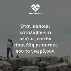 Greek Quotes, Strong Women, Wise Words, Cards Against Humanity, Thoughts, Education, Feelings, Sayings, Life