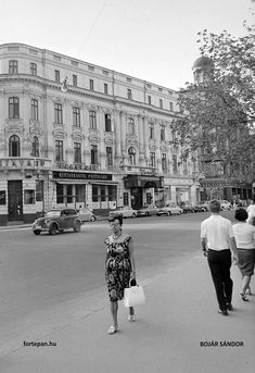 Old Photos, Vintage Photos, Hotel Victoria, Bucharest Romania, Old City, Louvre, Memories, Architecture, Building