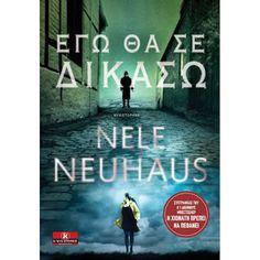 """Δεν έτυχε να διαβάσω το διεθνές μπεστ σέλερ """"η Χιονάτη πρέπει να πεθάνει"""" της συγγραφέως Νέλε Νόιχαους, με το οποίο η ίδια έγινε ευρέως γν..."""