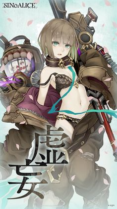 Character Concept, Character Art, Concept Art, Character Design, Alice, Anime Girl Hairstyles, Video Games Girls, Anime Weapons, Korean Art