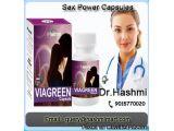 please contact :- Dr Hashmi  PH:- +91 9999156291