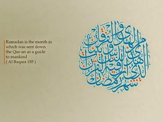 Ramadan is the month in which was sent down to Quran as a guide to mankind. [Qur'an (2):185]