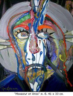 Анастас Константинов: Моят свят е изкуството
