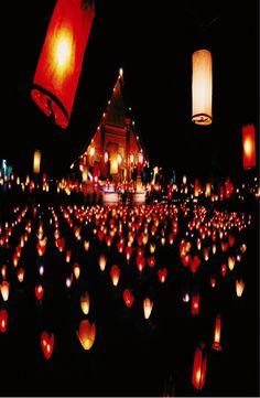 Festival of Lights (Lai Heua Fai), Laos Dragon Boat, Festival Lights, Ecommerce Hosting, Laos, Culture, Festivals, Traveling, Inspiration, Viajes