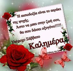 Good Night, Good Morning, Macrame, Beautiful, Nighty Night, Bom Dia, Buen Dia, Have A Good Night, Bonjour
