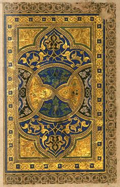 Binding from Qur'an, 10th century AH/AD 16th century